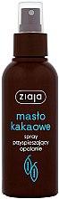 """Parfumuri și produse cosmetice Spray pentru corp """"Unt de cacao"""" - Ziaja Body Spray"""