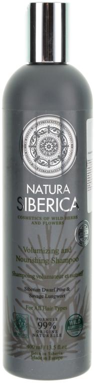 """Șampon pentru toate tipurile de păr """"Volumul și tratament"""""""" - Natura Siberica — Imagine N3"""