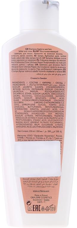 Șampon revitalizant pentru păr uscat și deteriorat - Oriflame HairX Ultimate Repair Nourishing Shampoo — Imagine N2