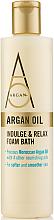 Parfumuri și produse cosmetice Spumă de baie - Argan+ Argan Oil Indulge & Relax Foam Bath