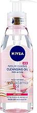Parfumuri și produse cosmetice Ulei de curățare pentru pielea uscată - Nivea Nourishing Cleansing Oil Macadamia