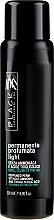 """Parfumuri și produse cosmetice Soluție pentru ondulare permanentă, fără amoniac, pentru păr colorat """"Light"""" - Black Professional Line"""