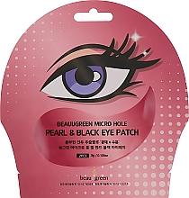 Parfumuri și produse cosmetice Patch-uri cu extract de perle și trufă pentru ochi - Beauugreen Micro Hole Pearl & Black Eye Patch
