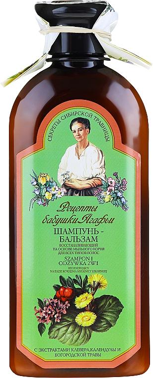 """Șampon-balsam """"Revitalizant"""" - Retzepty Babushki Agafia"""