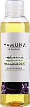 Parfumuri și produse cosmetice Ulei pe bază de scorțișoară și prună pentru masaj - Yamuna Plum & Cinnamon Plant Based Massage Oil