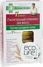 Parfumuri și produse cosmetice Complex-tratament împotriva căderii părului - Reţete bunicii Agafia