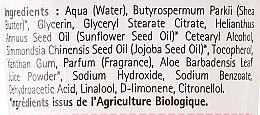 Lapte regenerant de corp - Marilou Bio Body Lotion — Imagine N3