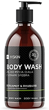 """Parfumuri și produse cosmetice Gel de duș cu ioni de argint """"Bergamot și Rubarbă"""" - HiSkin Bergamot & Rhubarb Body Wash"""