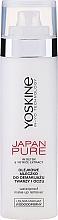 Parfumuri și produse cosmetice Lapte demachiant pentru față - Yoskine Japan Pure