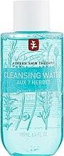 "Parfumuri și produse cosmetice Apă micelară ""7 ierburi"" - Erborian Aux 7 Herbes Cleansing Micellar Water"