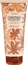Parfumuri și produse cosmetice Cremă de duș, cu extract de caștan - Oriflame Chestnut Collection Shower Cream