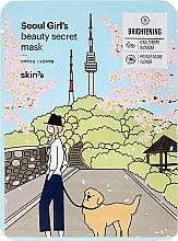 Parfumuri și produse cosmetice Mască de țesut pentru iluminarea feței - Skin79 Seoul Girl's Beauty Secret Mask Brightening