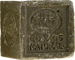 Parfumuri și produse cosmetice Săpun cu exctract de măsline - La Corvette Savon de Marseille Olive