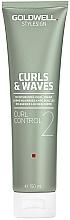 Parfumuri și produse cosmetice Crema de păr - Goldwell Style Sign Curly Twist Curl Control