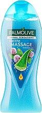 """Parfumuri și produse cosmetice Gel de duș """"Feel the Massage"""" - Palmolive Shower Gel"""