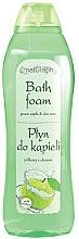 """Parfumuri și produse cosmetice Spumă de baie """"Măr verde și Aloe"""" - Bluxcosmetics Naturaphy Apple & & Aloe Vera Bath Foam"""