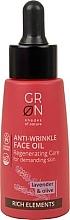 Parfumuri și produse cosmetice Ulei de față - GRN Rich Elements Lavender & Olive Face Oil