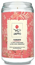 Parfumuri și produse cosmetice Lumânare parfumată  - FraLab Jappo Hanami Scented Candle