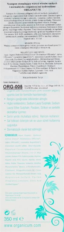 """Șampon de păr """"Mentă"""" - Terapi Organicum Hydrosolkomplex Shampoo — Imagine N3"""