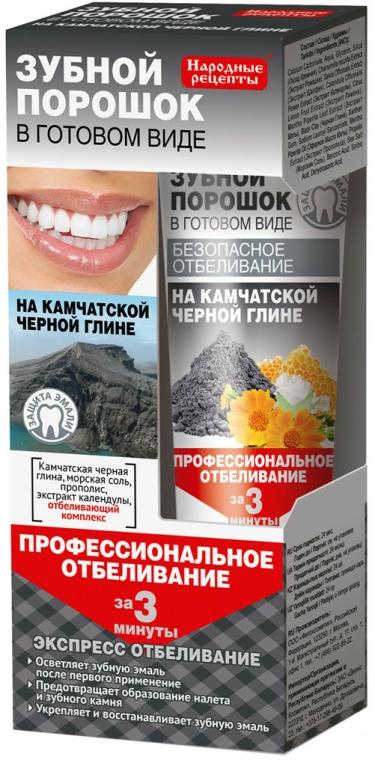 Praf de dinți - FitoKosmetik Rețete populare