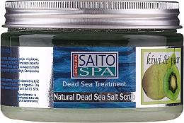 """Parfumuri și produse cosmetice Scrub de sare pentru corp """"Kiwi și Pere"""" - Saito Spa Aalt Body Scrub Kiwi Pear"""