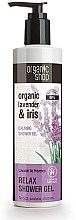 "Parfumuri și produse cosmetice Gel de duș calmant ""Lavanda provensală"" - Organic Shop Organic Shop Organic Lavender and Iris Relax Shower Gel"