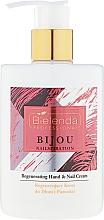 Parfumuri și produse cosmetice Cremă de mâini și unghii - Bielenda Professional Nailspiration Bijou Regenerating Hand & Nail Cream