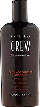 Parfumuri și produse cosmetice Șampon hidratant pentru uz zilnic - American Crew Daily Moisturizing Shampoo