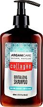Parfumuri și produse cosmetice Șampon cu colagen pentru păr poros și slab - Arganicare Collagen Revitalizing Shampoo