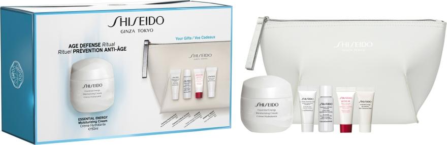 Set - Shiseido Essential Energy (cr/50ml+conc/5ml+eye/cream/5ml+ softner/7ml+cleans/foam+bag) — Imagine N1