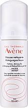 Parfumuri și produse cosmetice Spumă de curățare pentru reînnoire - Avene Eau Thermale Cleansing Foam
