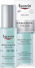 Parfumuri și produse cosmetice Gel-booster hidratant, ultra ușor - Eucerin Hyaluron Filler