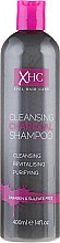 Parfumuri și produse cosmetice Șampon - Xpel Marketing Ltd Xpel Hair Care Cleansing Purifying Charcoal Shampoo