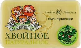 """Parfumuri și produse cosmetice Săpun de toaletă """"Conifer"""" - Cosmetică Nevskaya"""