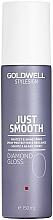 Parfumuri și produse cosmetice Spray de păr pentru strălucire - Goldwell Style Sign Just Smooth Diamond Gloss Protect & Shine Spray