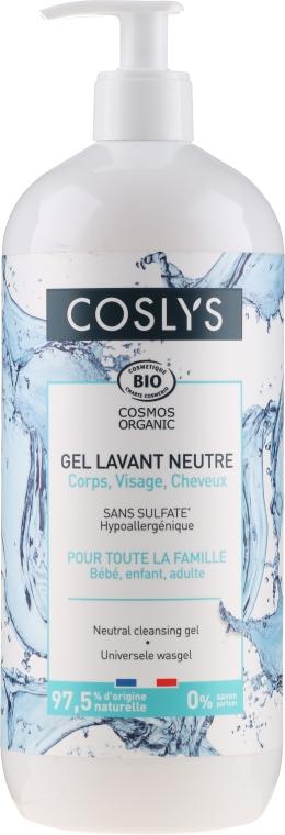Gel pentru față, mâini, corp și păr (pentru nou-născuți, copii și adulți) - Coslys Universal Cleansing Gel — Imagine N1