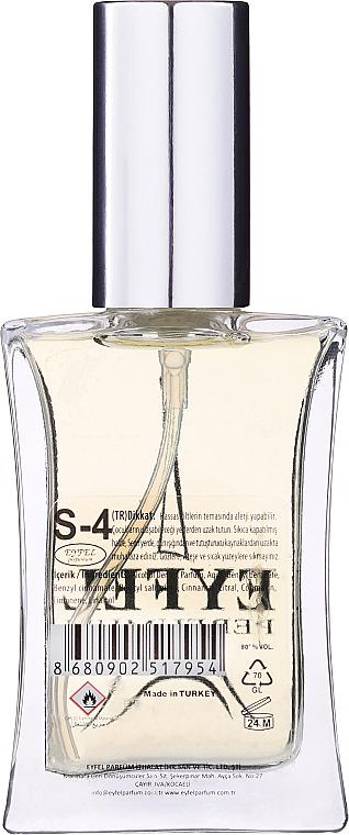 Eyfel Perfume S-4 - Apă de parfum — Imagine N2
