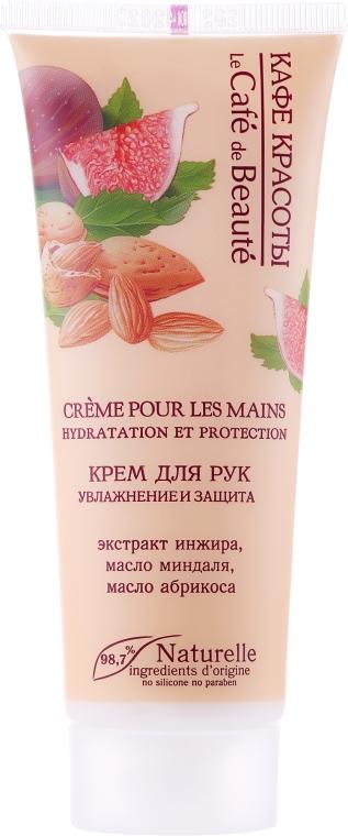 """Cremă de mâini """"Hidratarea și protecție"""" - Le Cafe de Beaute Hand Cream"""