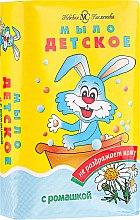 """Parfumuri și produse cosmetice Săpun """"Pentru copii"""" cu extract de mușețel - Cosmetică Nevskaya"""