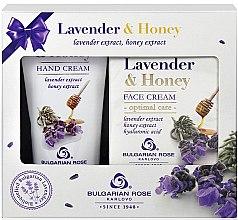 Parfumuri și produse cosmetice Set - Bulgarian Rose Lavender & Miele (f/cr/50ml + h/cr/50ml)