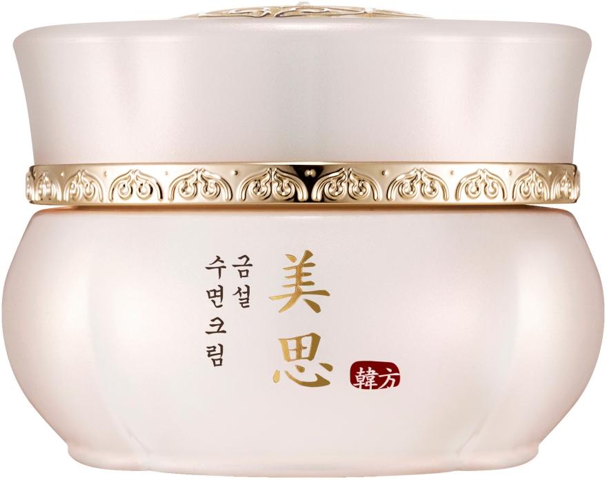 Cremă de noapte anti-îmbătrânire pentru față - Missha Misa Geum Sul Overnight Cream