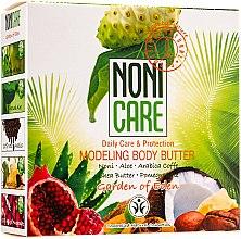 Parfumuri și produse cosmetice Ulei de modelare, cu efect de slăbire - Nonicare Garden Of Eden Modeling Body Butter