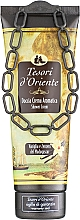 Parfumuri și produse cosmetice Tesori d`Oriente Vaniglia E Zenzero Del Madagascar - Gel de duș