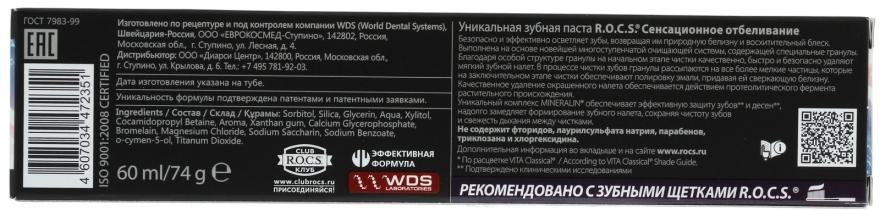"""Pastă de dinți """"Albire senzațională"""" - R.O.C.S.. — Imagine N3"""