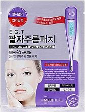 Parfumuri și produse cosmetice Patch-uri pentru față - Mediheal E.G.T Timetox Gel Smile-Line Patch