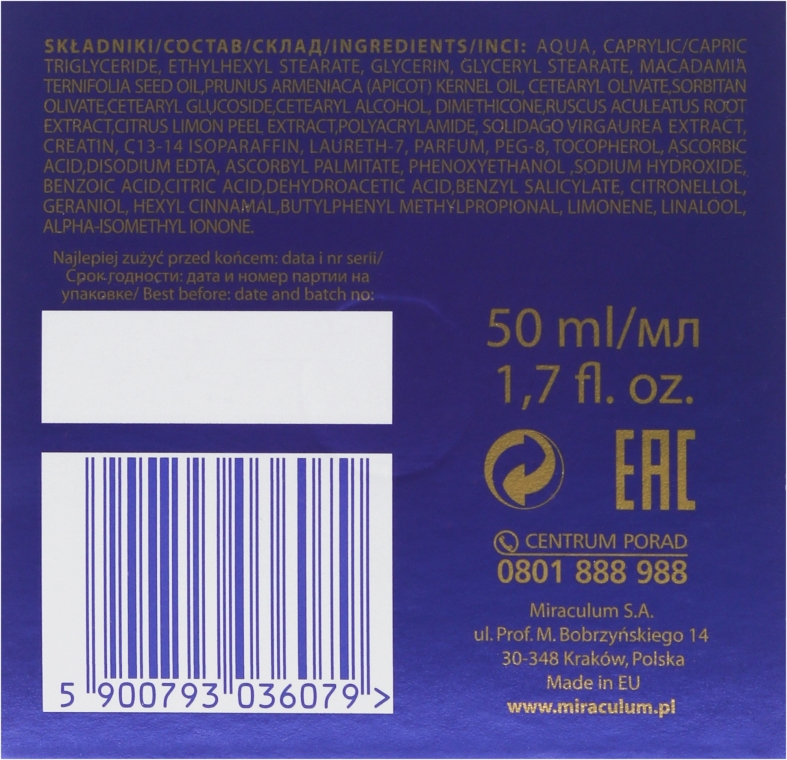 Cremă pentru capilare dilatate - Pani Walewska Classic Dilated Capillaries Day And Night Cream — Imagine N3