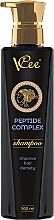 Parfumuri și produse cosmetice Șampon pentru păr cu complex peptidic  - VCee Shampoo Peptide Complex