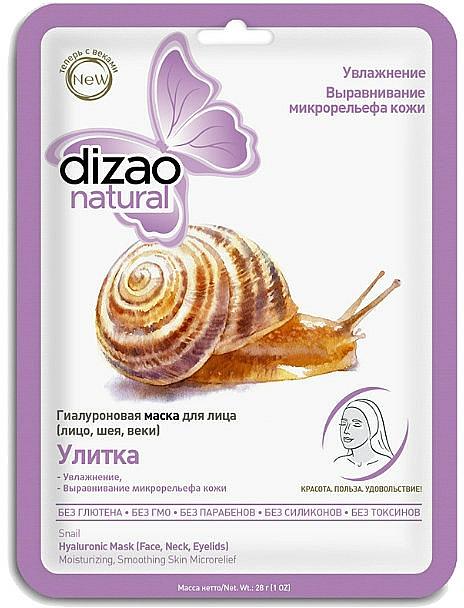 """Mască hialuronică pentru față """"Melc"""" - Dizao Natural Snail Hyaluronic Mask — Imagine N1"""