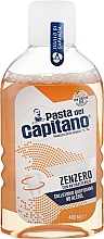 Parfumuri și produse cosmetice Agent de clătire pentru cavitatea bucală, cu aromă de ghimbir - Pasta Del Capitano Ginger Mouthwash
