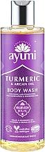 """Parfumuri și produse cosmetice Gel de duș """"Curcuma și Ulei de argan"""" - Ayumi Turmeric & Argan Oil Body Wash"""
